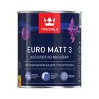 Краска Евро MATT 3 База А латексная для внутренних работ глубоко матовая Тиккурила 0,9л