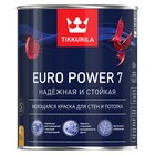 Краска Евро POWER 7 База А латексная для внутренних работ матовая Тиккурила 0,9л