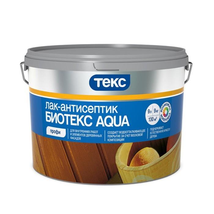 Лак-антисептик БиоТЕКС Aqua ПРОФИ орегон п/мат 2,7л ТЕКС