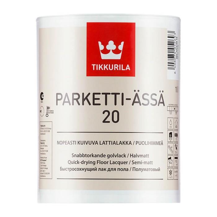 Лак для пола Паркетти-Ясся 20 полуматовый 1л Тиккурила полиуретано-акрилатный