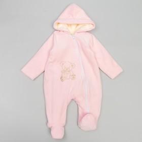 Комбинезон на девочку, рост 80 см, цвет розовый Км-261-05_М