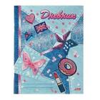 """Дневник для 1-11 класса, мягкая обложка """"Джинсовый шик"""", глиттер 40 листов"""
