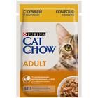 Влажный корм CAT CHOW для кошек,  кура/кабачки в желе, 85 г