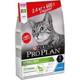 Акция! Сухой корм PRO PLAN для стерилизованных кошек, кролик, 2.4 + 0.6 кг