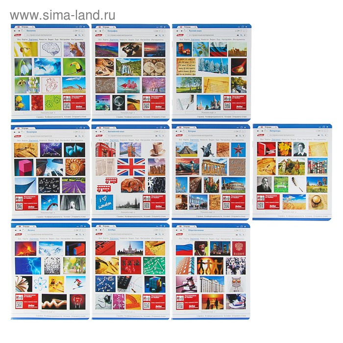 """Комплект предметных тетрадей 48 листов """"В Поиске"""", обложка мелованный картон, выборочный лак, со справочным материалом, набор 10 шт."""