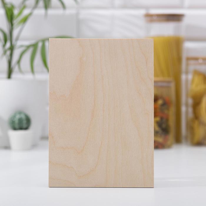 Доска разделочная, 23,5×16,5×0,6 см