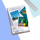 "Postcard one-sided ""Photo graduation"", 9 x 15 cm"