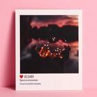 Почтовая карточка в стиле инстаграм «Красота мгновения», 8,8 х 10,7 см