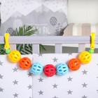Растяжка на коляску/кроватку «Чудо-шарики»