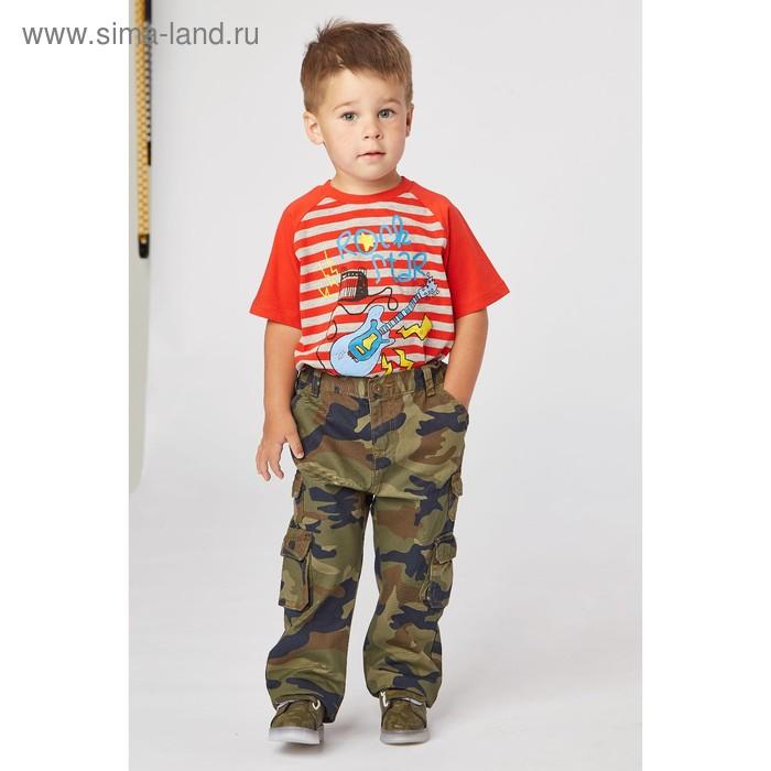 Брюки для мальчика, рост  98 см, цвет милитари зелёный RJ 13