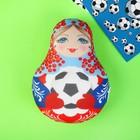 "Мягкая игрушка-антистресс ""Матрешка Футбольная"" 01 мини"