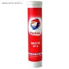 Литиево-кальцевая смазка Total MULTIS EP 2, 24T 400 г
