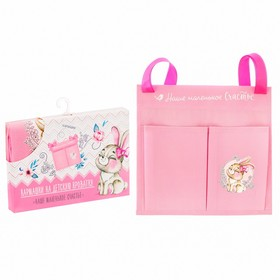 "Pockets on the crib ""the little happiness"" for girls, 2 compartments"