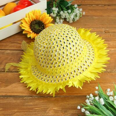 """Карнавальная шляпка детская """"Цветочек"""" р-р 50-52 см, цвет жёлтый"""