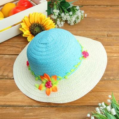 """Карнавальная шляпка детская """"Цветок"""" р-р 50-52 см, цвет голубой"""