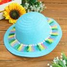 """Шляпка детская """"Косички"""", р-р 50-52 см, цвет голубой"""