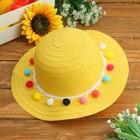 """Шляпка детская """"Шарики"""", р-р 50-52 см, цвет жёлтый"""