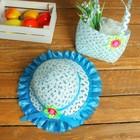 Набор сумочка и шляпка с цветочком р-р 50-52 см, цвет голубой