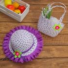 Набор сумочка и шляпка с цветочком р-р 50-52 см, цвет сиреневый