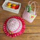 Набор сумочка и шляпка с цветочком р-р 50-52 см, цвет розовый