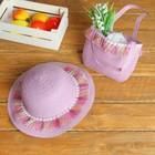 Набор сумочка и шляпка с кисточками р-р 50-52 см, цвет сиреневый