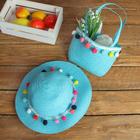 Набор сумочка и шляпка с шариками р-р 50-52 см, цвет голубой