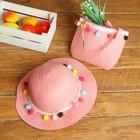 Набор сумочка и шляпка с шариками р-р 50-52 см, цвет персиковый