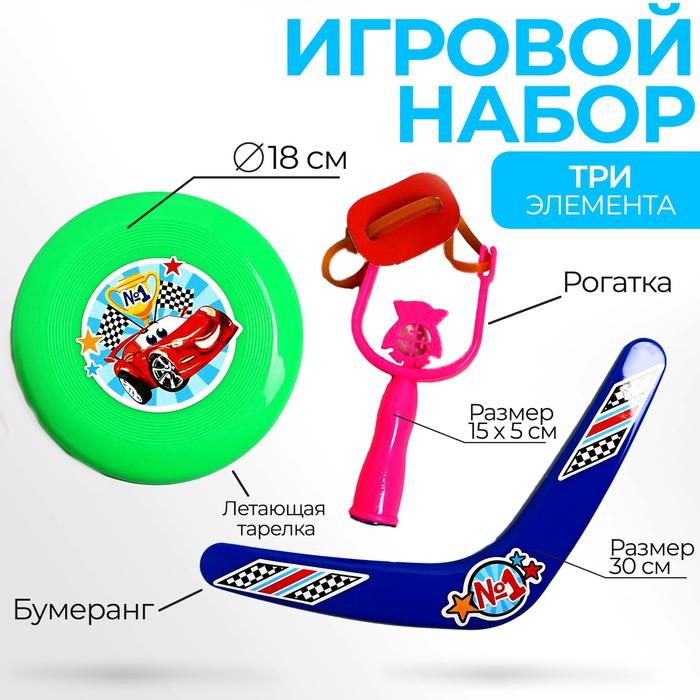 """Набор летних игрушек """"Ты — номер один"""": рогатка, летающая тарелка, бумеранг, цвет МИКС"""