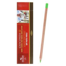 Пастель сухая в карандаше Koh-I-Noor GIOCONDA 8820/07 Soft Pastel, зелёный перманент