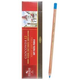 Пастель сухая в карандаше Koh-I-Noor GIOCONDA 8820/09 Soft Pastel, в карандаше, лазурно-голубая