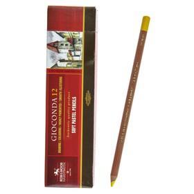 Пастель сухая в карандаше Koh-I-Noor GIOCONDA 8820/13 Soft Pastel, жёлтый цинк