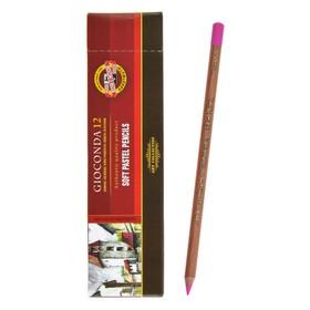 Пастель сухая в карандаше Koh-I-Noor GIOCONDA 8820/15 Soft Pastel, розовая