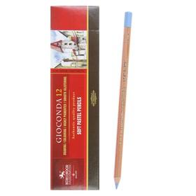 Пастель сухая в карандаше Koh-I-Noor GIOCONDA 8820/41 Soft Pastel, светло-синий ультрамарин
