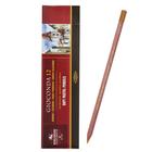 Пастель сухая художественная Koh-I-Noor GIOCONDA 8820/46 Soft Pastel, в карандаше, сиена натуральная