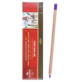 Пастель сухая в карандаше Koh-I-Noor GIOCONDA 8820/182 Soft Pastel, тёмно-фиолетовая