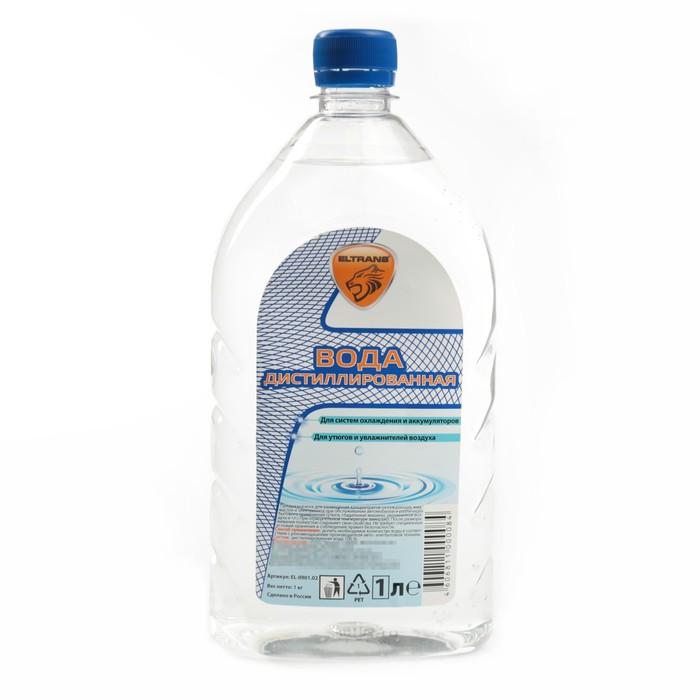 Дистиллированная вода Элтранс, 1 л
