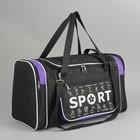 Сумка спортивная, отдел на молнии, 3 наружных кармана, цвет чёрный/фиолетовый