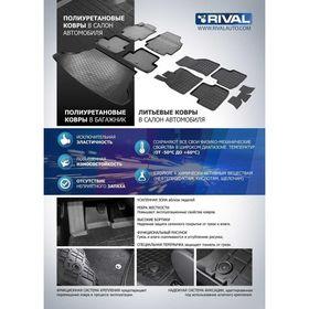 Коврик багажника Rival для Chevrolet Captiva I рестайлинг 5-дв. (5 мест) 2011-2016, полиуретан, 11007003 - фото 7428881
