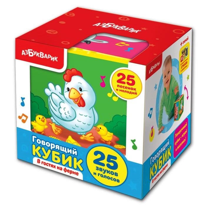 Музыкальная игрушка «Говорящий кубик. В гостях на ферме» - фото 105528537