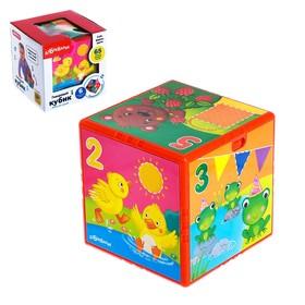 Музыкальная игрушка «Говорящий кубик. Счёт, формы, цвета»
