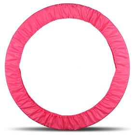 Чехол для обруча, диаметр 60-90 см, цвет розовый Ош