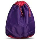 Чехол для мяча гимнастического, цвет фиолетовый