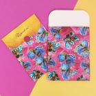 Пакетик подарочный «Цветущие ирисы», 13 х 16,9 см