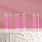 """Свечи """"С днём рождения"""" 10шт, розовые"""