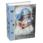 Фотоальбом на 100 фото 10х15 см Image Art серия 041 детский