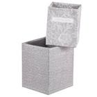 Набор складных коробок «Счастье есть», 2 шт 8 × 8 × 10 см, 10 × 10 × 12 см