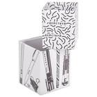 Набор складных коробок «Действуй!», 2 шт 8 × 8 × 10 см, 10 × 10 × 12 см