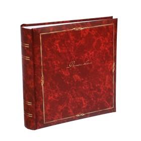 Фотоальбом на 300 фото 10х15 см Image Art серия 146 классика книжный п-т МИКС
