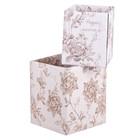 Набор складных коробок «Радуйся мелочам» , 2 шт 8 × 8 × 10 см, 10 × 10 × 12 см