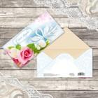 Конверт для денег, «С днём свадьбы», лебеди, 16,5 х 8 см